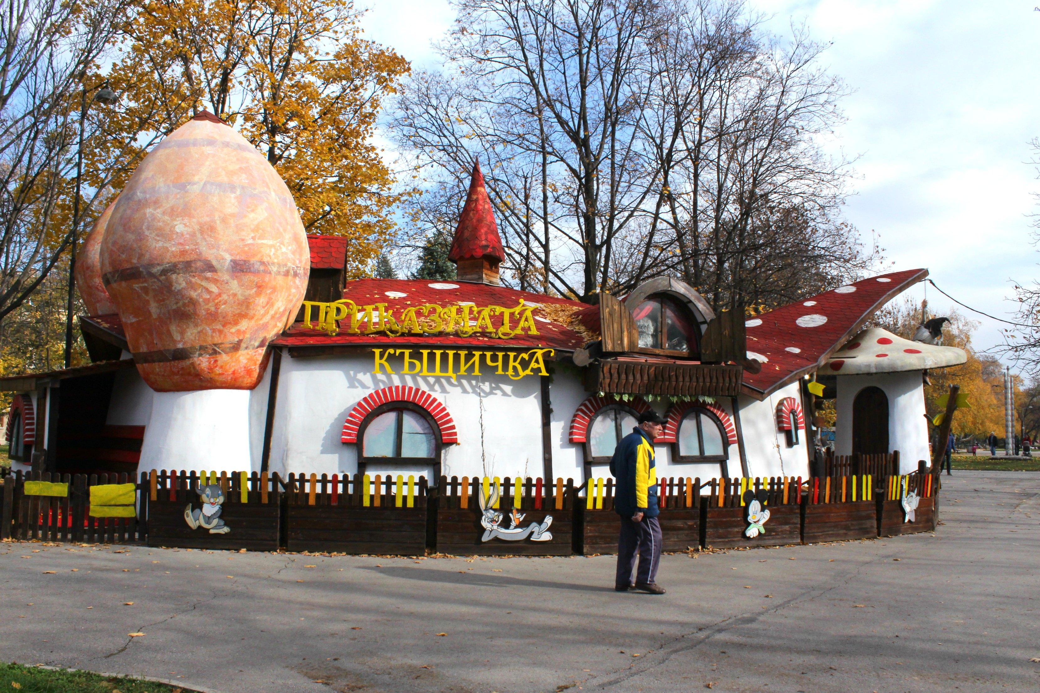 sofia fairy tale house